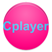 Cplayer