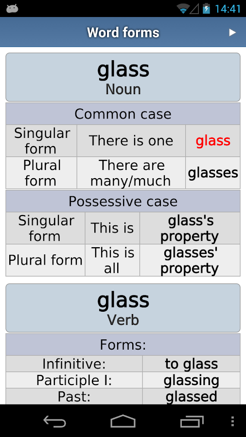 German - English Chemistry Dictionary Standard- screenshot