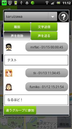 Karuizawa tourism application 5.0-45 Windows u7528 3