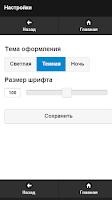 Screenshot of Чехов А.П.