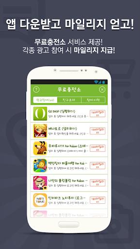 免費下載娛樂APP|게임 아이템 거래는 역시 아이템베이 - 아이템베이 app開箱文|APP開箱王