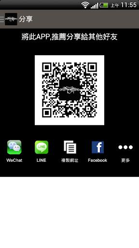 玩免費購物APP 下載捷聖重機買賣交換中心 app不用錢 硬是要APP