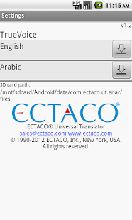 English - Arabic Translator- screenshot thumbnail