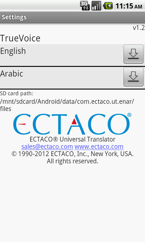 English - Arabic Translator- screenshot