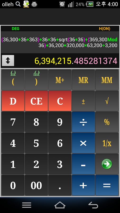 Total Calculator - screenshot