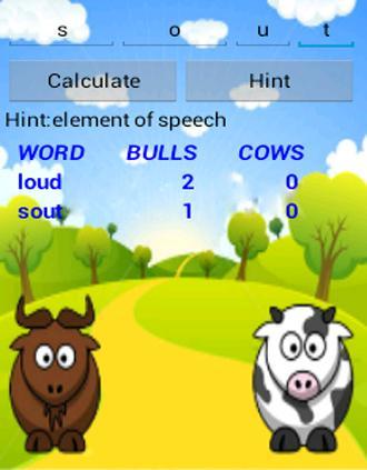 玩解謎App Cows And Bulls免費 APP試玩