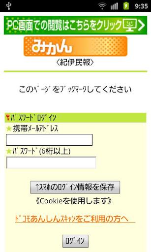 u307fu304bu3093 1.01 Windows u7528 2