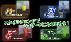 仮面ライダーウィザード×チャリ走のおすすめ画像3