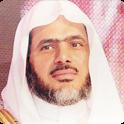قرآن كريم - عبد البارئ الثبيتي icon