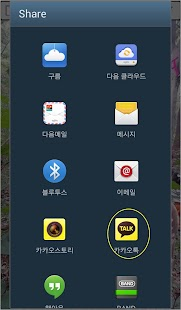 악토퍼스 testVesion - screenshot thumbnail