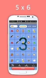 玩免費解謎APP|下載記憶遊戲 app不用錢|硬是要APP