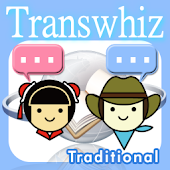 Transwhiz English/Chinese TW
