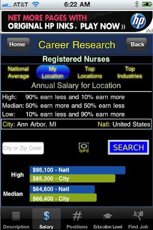 Salary Search Screenshot