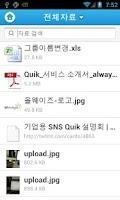 Screenshot of Quik