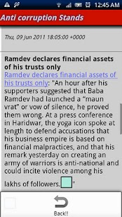 AntiCorruptionStands(Ramdev)- screenshot thumbnail