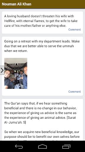 Nouman Ali Khan Facebook Page
