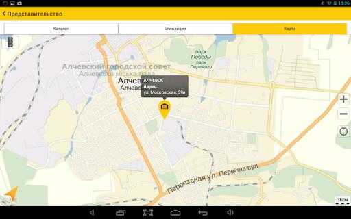免費交通運輸App|Delivery-Auto|阿達玩APP