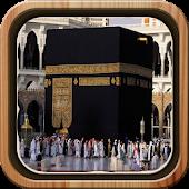 Islamic Sites Puzzle