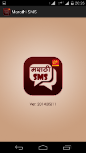 Marathi SMS By Shree++
