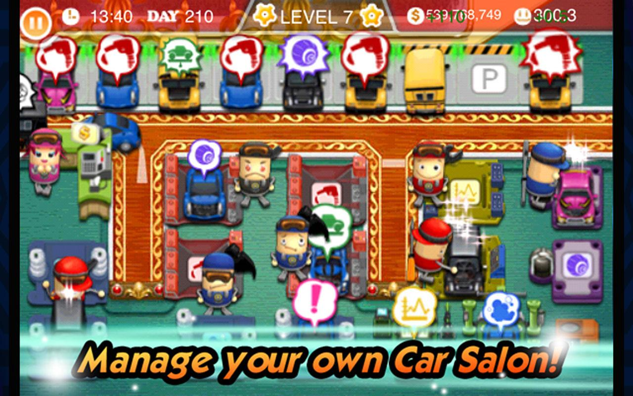 My Car Salon - screenshot
