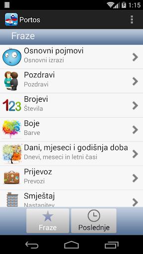 PortosDicty hrvatsko slovenske
