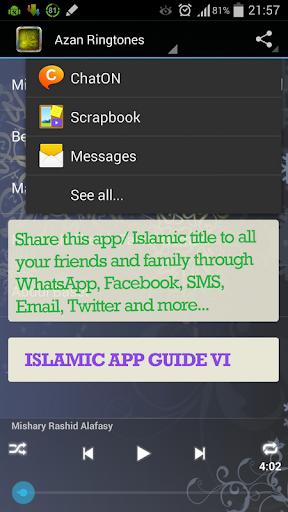 【免費音樂App】Hani Ar Rifai Quran MP3-APP點子