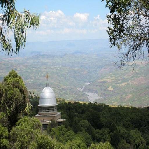 ethiopian orthodox quiz