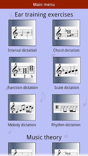 MusiLearner - 耳のトレーニング