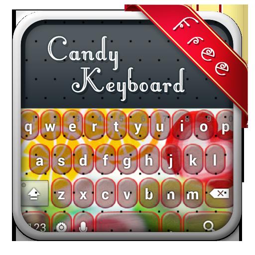 糖果主题键盘 個人化 LOGO-阿達玩APP