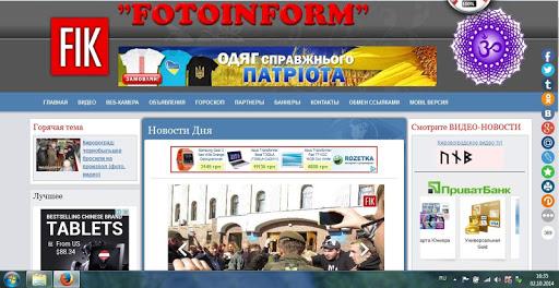 Кировоградские новости