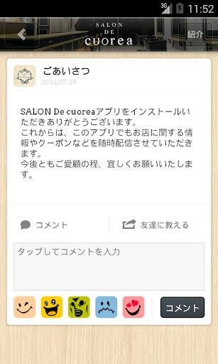 SALON.DE.cuorea 2.6.0 Windows u7528 2