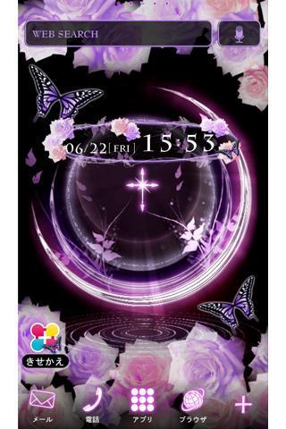 u8776u3068u8594u8587u306eu58c1u7d19u304du305bu304bu3048u3000Butterfly & Rose 1.1 Windows u7528 1