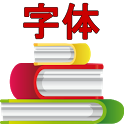 Chinese font - Mantano Reader icon