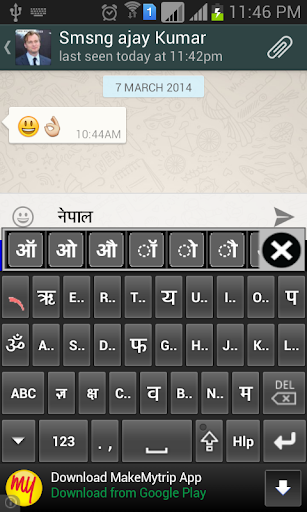 EazyType Nepali Keyboard