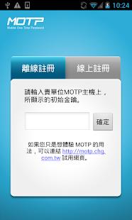 MOTP Client