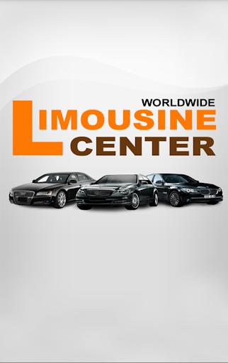 【免費交通運輸App】Limousine Center-APP點子