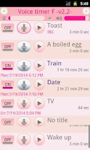 Voice timer F (kitchen timer) - screenshot thumbnail