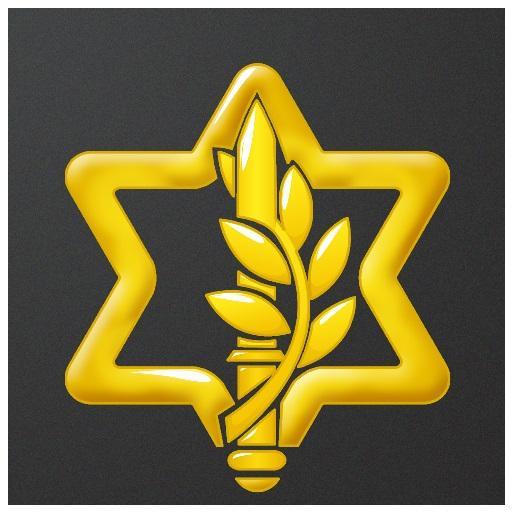 Pakal - The IDF App