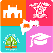 MPSC Mission 2015 - in Marathi