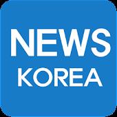 신문 뉴스 - 모든 신문 뉴스 모음