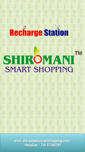 Shiromani Smart Services screenshot 7