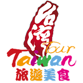 Taiwan Travel Food