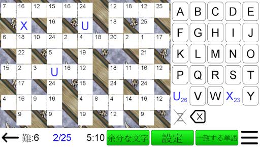 玩免費拼字APP|下載コードワードゲーム + app不用錢|硬是要APP