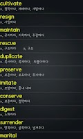 Screenshot of 오토런(Free)