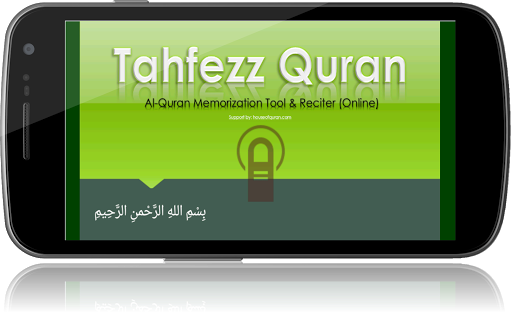 Tahfezz Quran Memorization