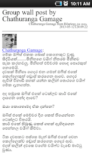 Sri Jokes | Jokes in Sinhala - screenshot thumbnail