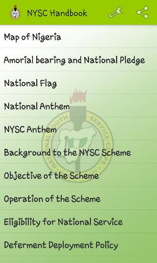 【免費教育App】NYSC Handbook-APP點子