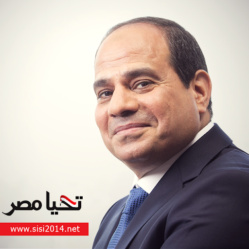 El SISI official