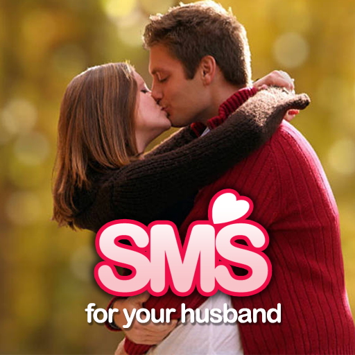 Love SMS for your Husband