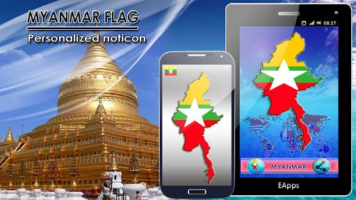 【免費個人化App】Noticon Flag: Myanmar-APP點子